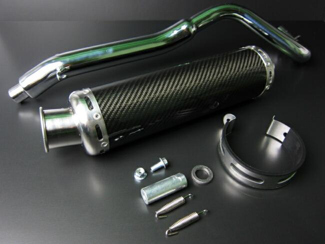 UP 碳纖維全段排氣管 Type D