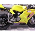 【水本Racing】1.M Racing 全段排氣管