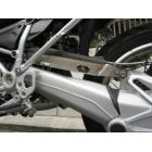 【R-style】實心鈦合金降低型扭力桿