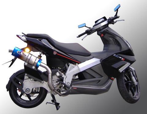 【R-style】GP1 250i 競技用全段排氣管 - 「Webike-摩托百貨」