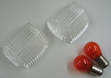 方向燈燈殼 前用 雙芯 (1個)