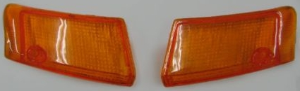 方向燈燈殼 (左)
