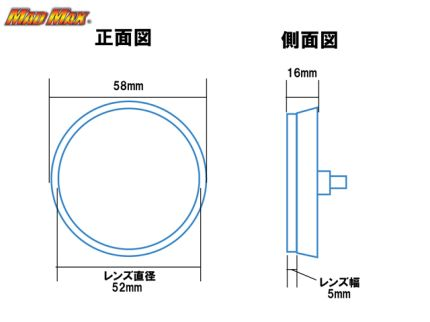 【MADMAX】側反光板 - 「Webike-摩托百貨」
