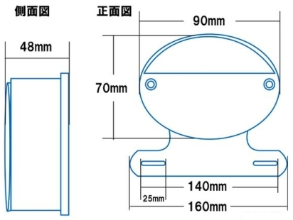 【MADMAX】Mini 尾燈 - 「Webike-摩托百貨」
