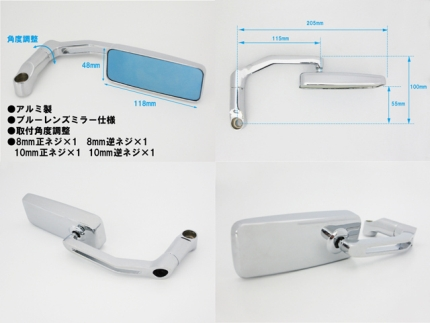 【MADMAX】Horizontal 後視鏡 - 「Webike-摩托百貨」