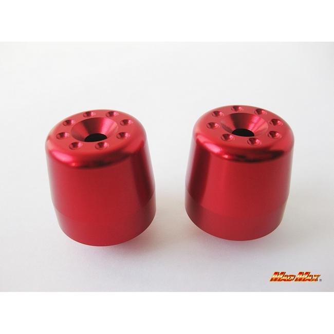 鋁合金平衡端子 紅色 CBR250R用