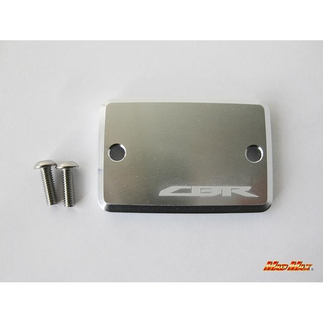鋁合金前主缸蓋 (銀色) CBR250R用