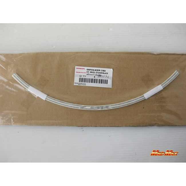 CBR250R專用輪框貼紙