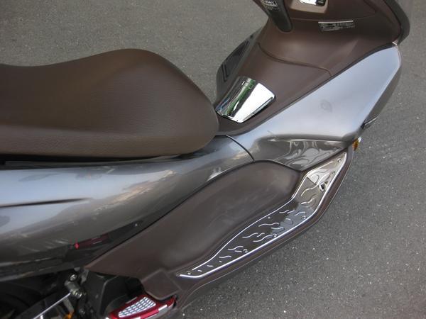 鋁合金腳踏板