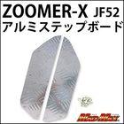 【MADMAX】鋁合金腳踏板