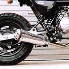 【Racing Shop Yokota】RSY Super Trapp Full Power D 4吋鋁合金全段排氣管:Ape 50(AC16)用