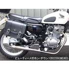 【Racing Shop Yokota】RSY Beauty Megaphone Down 全段排氣管:CB223S (MC40)用 - 「Webike-摩托百貨」