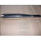【Racing Shop Yokota】RSY 排氣管尾段:SR400(RH01J)用