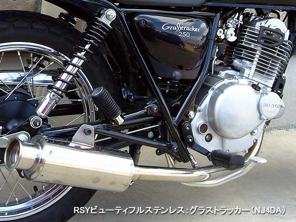 【Racing Shop Yokota】RSY Beauty 不銹鋼全段排氣管・含觸媒轉換器:GRASS TRACKER (NJ4DA)用 - 「Webike-摩托百貨」