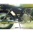 【Racing Shop Yokota】RSY Beauty L 不銹鋼全段排氣管:ST250 (NJ4AA・化油器)用
