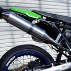 【Racing Shop Yokota】RSY Delta Bomb 全段排氣管:D-Tracker X (LX250V) 用