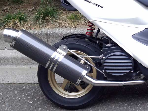 RSY Little Bomb 黑色碳纖維全段排氣管:Dio (AF56)用