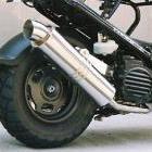 【Racing Shop Yokota】RSY Little Bomb 不銹鋼全段排氣管:Dio Z4 (AF63)用