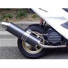 【Racing Shop Yokota】RSY Little Bomb 黑色碳纖維全段排氣管:Dio Z4 (AF63)用