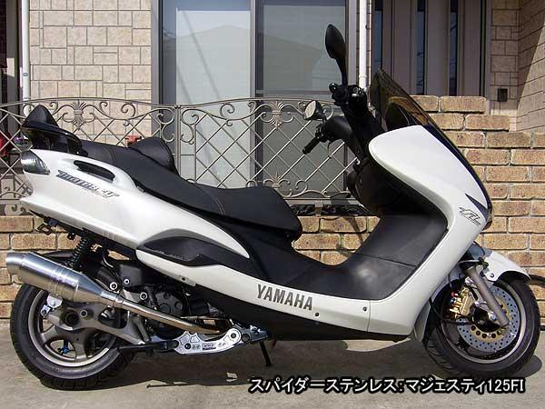【Racing Shop Yokota】RSY Spider 不銹鋼全段排氣管:Majesty 125 (5CA)用 - 「Webike-摩托百貨」