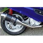 【Racing Shop Yokota】RSY Spider 黑色碳纖維全段排氣管:Majesty 125 (5CA)用