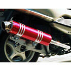 【Racing Shop Yokota】RSY Wild Bomb 紅色陽極處理全段排氣管:Majesty 125FI(5CA)用