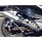 【Racing Shop Yokota】RSY Special Racing 鈦合金全段排氣管:Cygnus X(SE12J)用