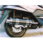【Racing Shop Yokota】RSY Big Horn 黑色碳纖維全段排氣管:Cygnus X(SE12J)用