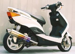 RSY Little Bomb Rainbow 鈦合金全段排氣管:Cygnus X (SE12J)用