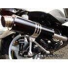 【Racing Shop Yokota】RSY Special Round 黑色陽極處理全段排氣管:Cygnus X(SE44J)用