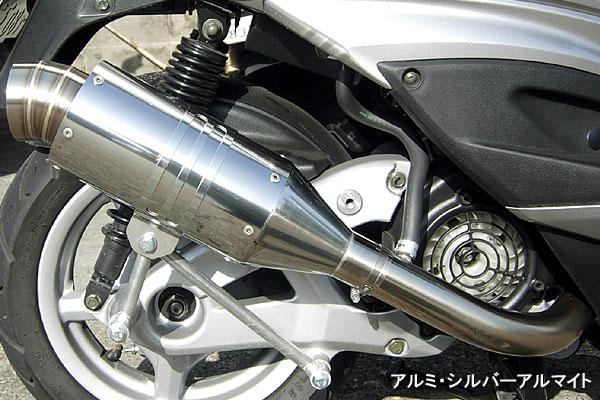 【Racing Shop Yokota】 RSY Spider 全段排氣管:Cygnus X FI (台灣5期)用 - 「Webike-摩托百貨」