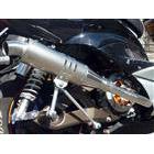 【Racing Shop Yokota】RSY Special Racing 鈦合金全段排氣管:Cygnus X FI(台灣5期)用