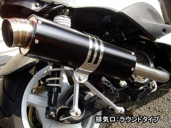 RSY Special Round 黑色陽極處理全段排氣管:Cygnus X FI(台灣5期)用
