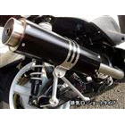 【Racing Shop Yokota】RSY Special 黑色陽極處理全段排氣管:Cygnus X FI (台灣5期)用