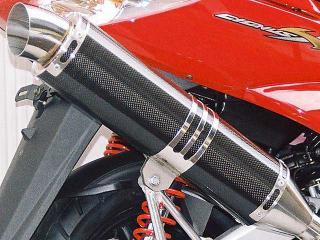 RSY Excellent 黑色碳纖維全段排氣管:BW'S125用