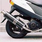 【Racing Shop Yokota】RSY Big Horn 黑色碳纖維全段排氣管:Address V125 (CF46A)用