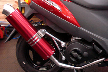 【Racing Shop Yokota】RSY Wild Bomb Up 全段排氣管:Address V125 (CF46A)用 - 「Webike-摩托百貨」