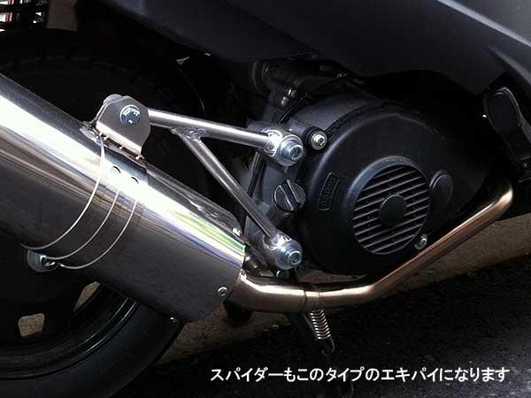 【Racing Shop Yokota】 RSY Spider 全段排氣管:Address V125 (CF4EA)用 - 「Webike-摩托百貨」