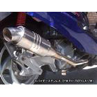 【Racing Shop Yokota】RSY Spider 不銹鋼全段排氣管:SYM RV125 EFI 用
