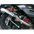 【Racing Shop Yokota】 RSY Spider 全段排氣管:SYM RV125 EFI 用