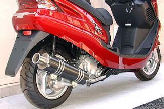 【Racing Shop Yokota】RSY Big Horn 黑色碳纖維全段排氣管:SYM RV125 EFI 用 - 「Webike-摩托百貨」