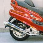 【Racing Shop Yokota】RSY Little Bomb 黑色碳纖維全段排氣管:SYM RV125 EFI 用
