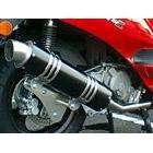 【Racing Shop Yokota】RSY Wild Bomb 全段排氣管:SYM RV125i (LF12W)用