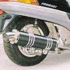 【Racing Shop Yokota】RSY Little Bomb 黑色碳纖維全段排氣管:FREEWAY (MF03)用