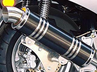 RSY Little Bomb 黑色碳纖維全段排氣管:FORZA (MF06)用