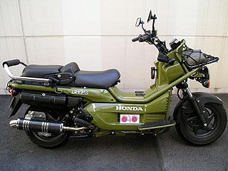 【Racing Shop Yokota】RSY Little Bomb 全段排氣管:PS250 (MF09)用 - 「Webike-摩托百貨」