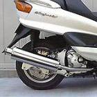 【Racing Shop Yokota】RSY Big Horn 不銹鋼全段排氣管:Majesty 250(SG03J)用