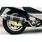 【Racing Shop Yokota】RSY Little Bomb 黑色碳纖維全段排氣管:Skywave 250 (CJ41A)用