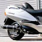 【Racing Shop Yokota】RSY Big Horn 黑色碳纖維全段排氣管:Skywave 250(CJ42A)用
