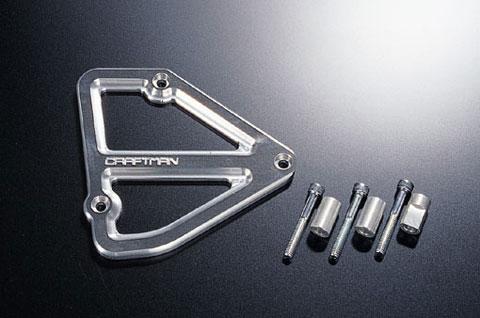 【CRAFTMAN】SR用 前齒盤護蓋 - 「Webike-摩托百貨」